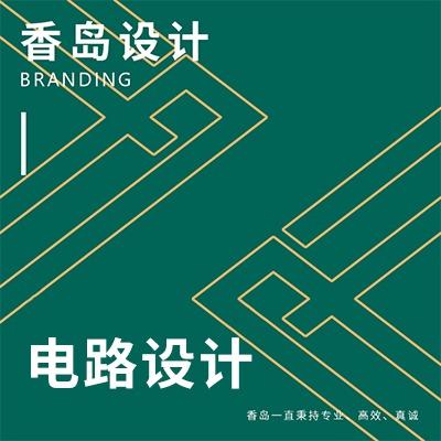 【电路设计】数字电路开发/配件电路设计/原理图设计/硬件开发