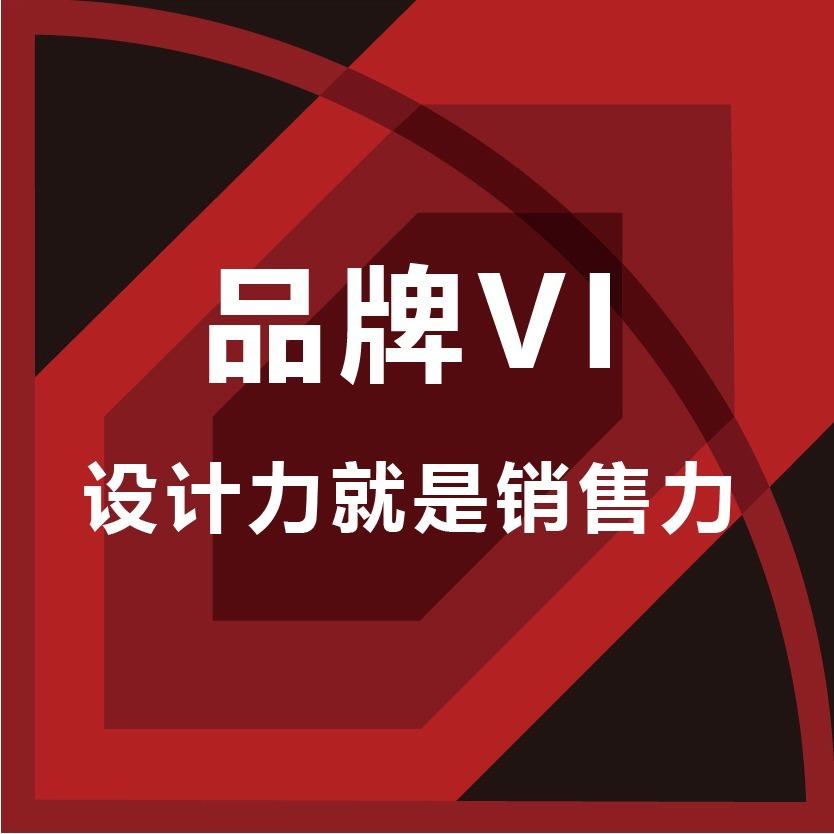【弓与笔企业VI设计】餐饮火锅烧烤饮品农业农产品连锁品牌VI