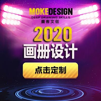 公司企业画册设计宣传册设计宣传单页设计宣传品设计DM单页设计