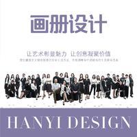 【品牌设计】KV|宣传单页|宣传画册|活动海报|易拉宝设计