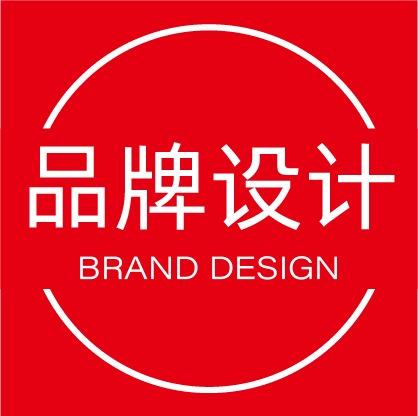 品牌全案策划/品牌创意营销/公司形象策划/专业分析/商业全案