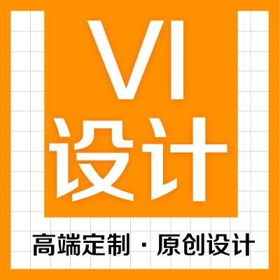 企业VI设计全套定制设计VIS设计公司vi设计系统升级餐饮