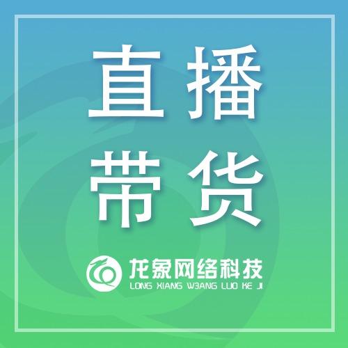 app开发 制作定制设计应用注册下载ui外包手机软件保姆月嫂