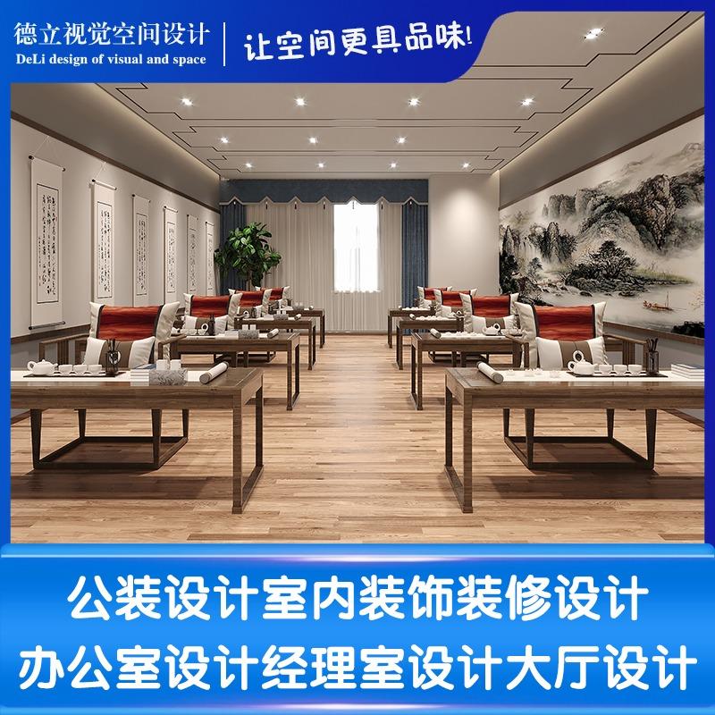 公装设计室内设计办公室设计经理室设计大厅效果图