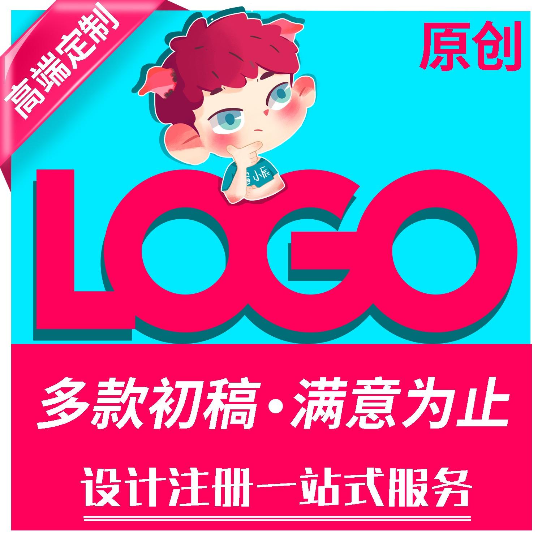 原创logo设计商标卡通动态字体企业品牌公司标志平面LOGO