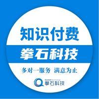 汽车洗车知识付费竞赛媒体资讯电子名片企业管理众筹 App开发