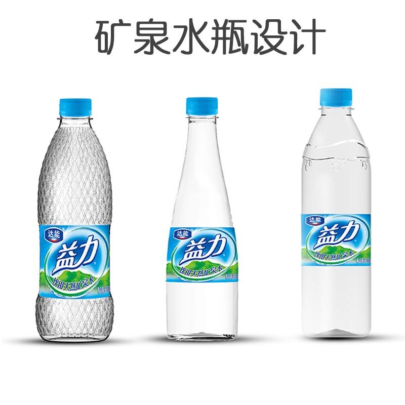 矿泉水瓶设计瓶型设计产品设计工业设计效果图渲染建模