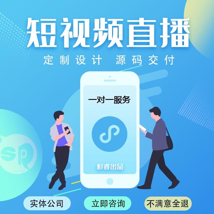 社交商城购物短视频直播虚拟IP动画VRARAI 小程序 公众号