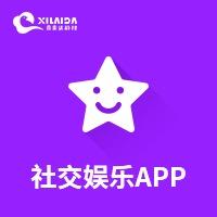 【9年品牌】App小程序定制开发│社交娱乐app线上交友