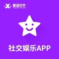 社交娱乐app/线上交友/条件筛选/送礼打赏/付费聊天app