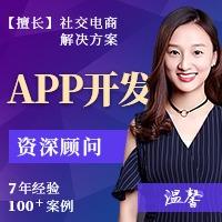 【9年品牌】社交电商app/酒类商城/酒圈交友/会员用户管理