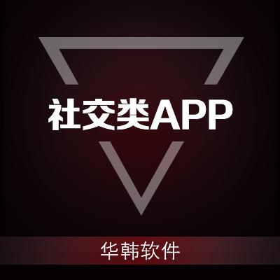 抖音类app开发/社交抖音直播软件/视频直播APP/音频直播