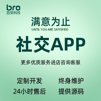 个人网站-理财电子商务-java开发-iOS-社交聊天app