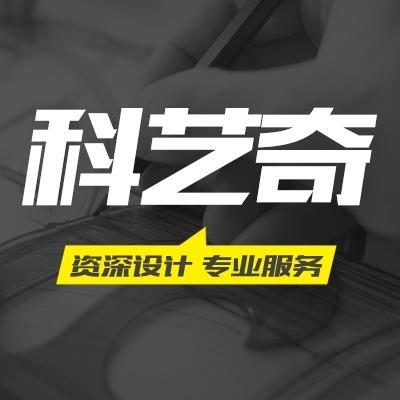 淘宝/天猫京东网店装修淘宝店铺 设计 首页 设计 详情页 设计