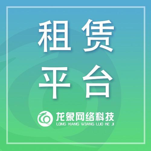 app开发 制作定制设计应用注册下载ui外包手机软件系统工具