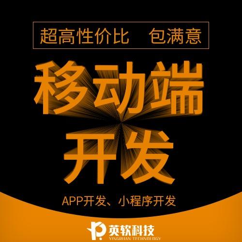APP制作小程序软件界面 设计 Banner 设计 UI 设计 页面 设计