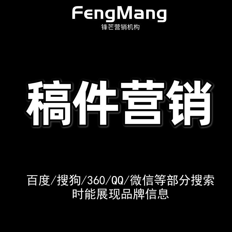 搜狐新浪网易凤凰腾讯环球网光明网人民新华一点资讯今日头条