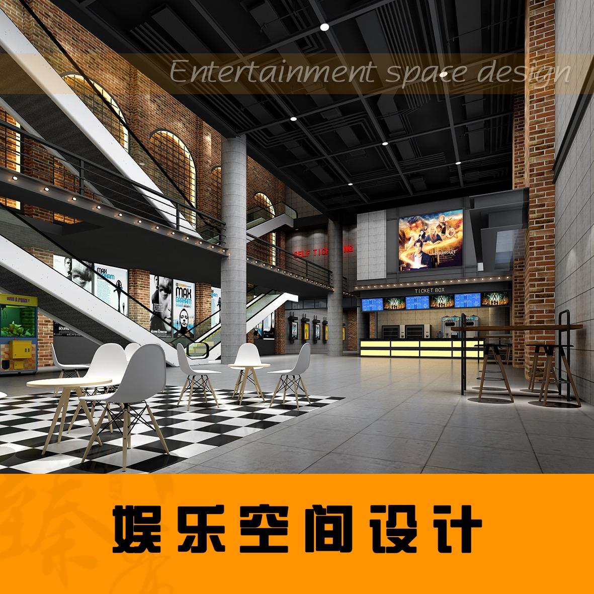休闲娱乐会所设计咖啡厅茶楼茶道茶庄设计奶茶主题餐饮效果图设计