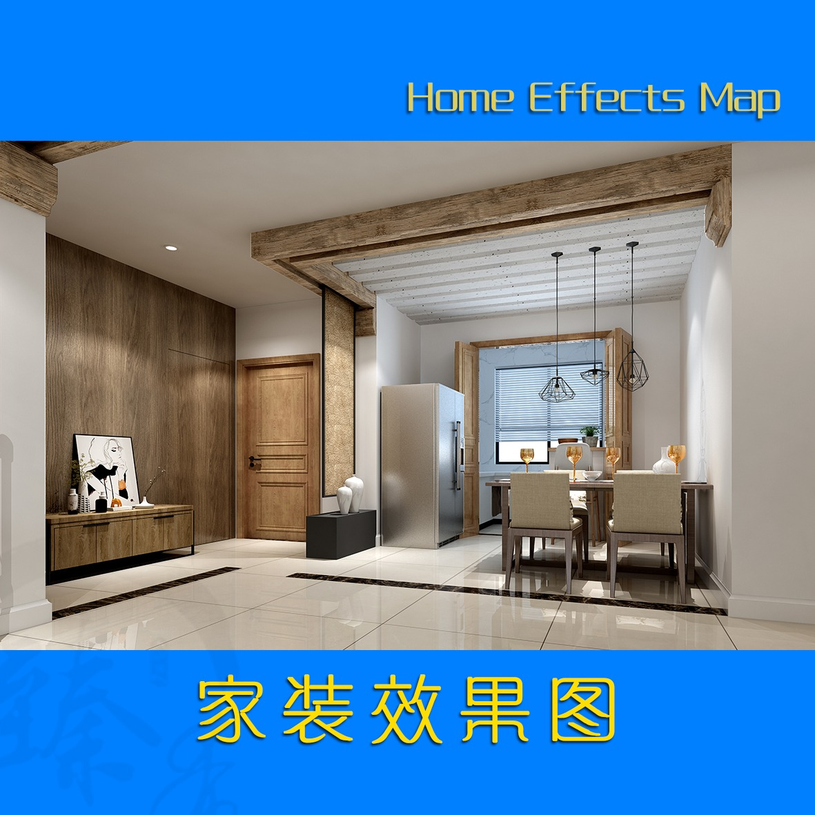 家装效果图设计新房室内设计装修设计复式设计别墅效果图设计