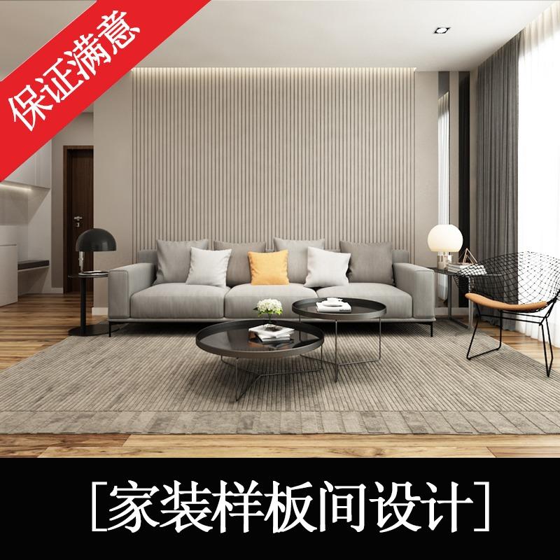 【李栋】.现代极简家装室内设计.家装效果图.装修效果图.家装