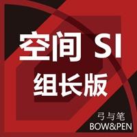 【空间SI设计】空间SI设计店面升级连锁店设计组长版