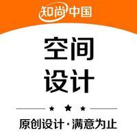 SI空间 设计 郑州展厅展会室内装修餐饮店家装效果图办公室 公装 连