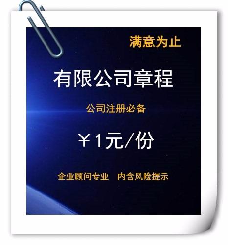 股权协议/股权运营/股权激励/股权分配