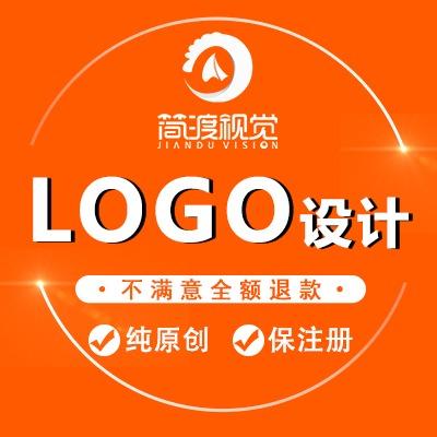 LOGO设计公司企业商标logo卡通标志字体设计国际担保注册