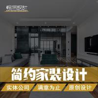 现代简约家装设计,3D效果图.极简风格,复试楼设计