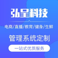 微信小程序 开发 app下单接单上门维修家政生活维修平台用户师傅