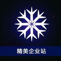 北京上海广州深圳杭州公司企业官网 网站 建设制作定制开发设计改版