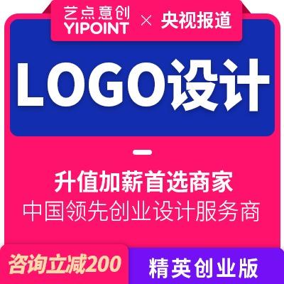 品牌设计商标设计公司logo设计艺点LOGO设计商标卡通设计
