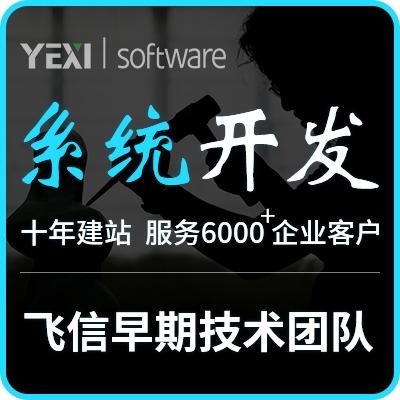 软件开发>企业管理软件开发>项目管理软件开发>休闲娱乐