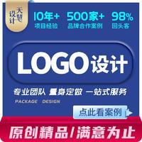 总监设计多套方案连锁食品 LOGO 设计送商标注册和名片设计