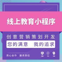 微信 开发  小程序 商城 小程序 美妆超市产品销售企业官网 小程序开发