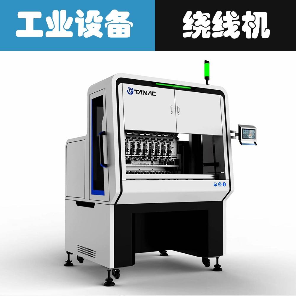绕线机/结构设计/外观设计/工业设备/外壳设计/上海设计