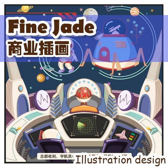 儿童/成人绘本读物幼儿连环画插画书籍配图【高级】
