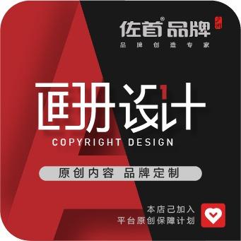 画册设计册子产品手册宣传单宣传品宣传册设计台历三折页