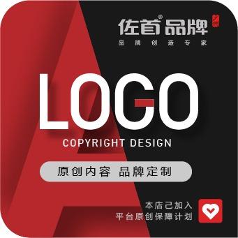 广州品牌 logo 设计图文字体标志商标企业公司 LOGO 图标平面