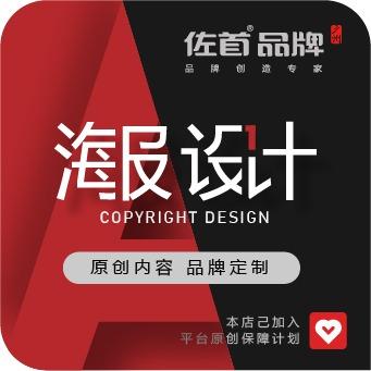 品牌 会展招商招生招聘比赛演出网络营销商场gif广告图海报设计