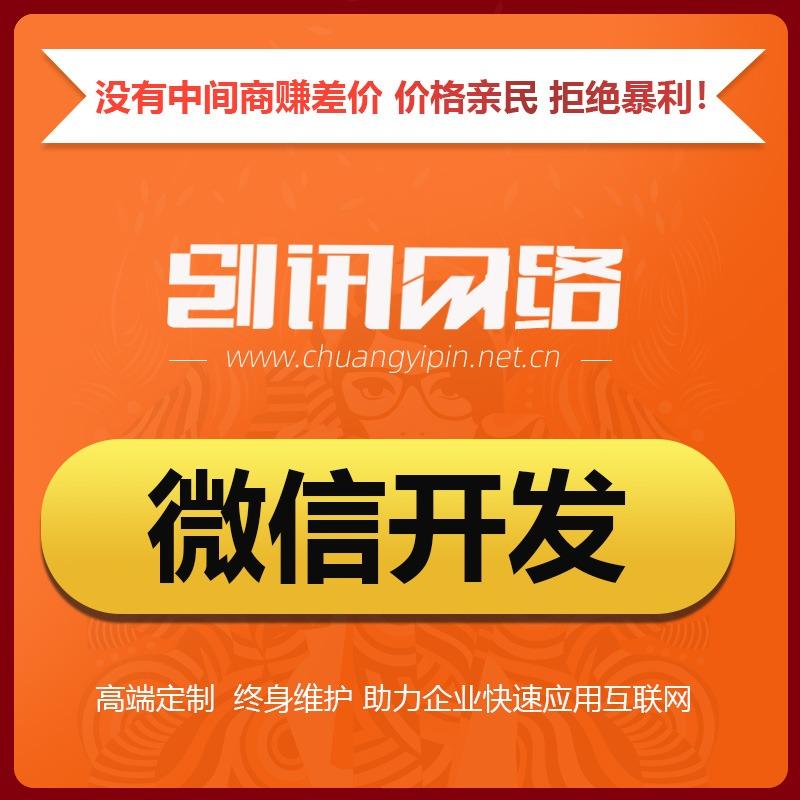 物业管理房产租赁小程序房产中介小程序开发定制