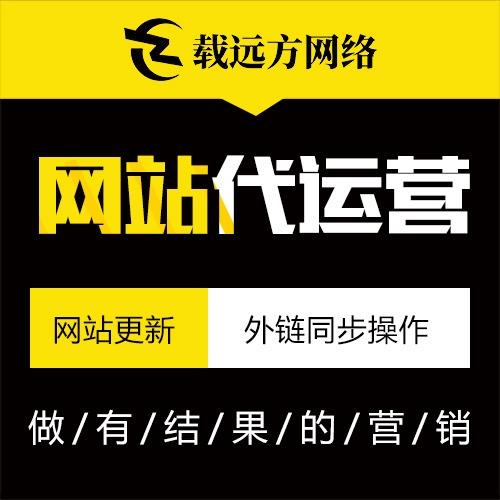 内链外链同步正规企业网站SEO优化