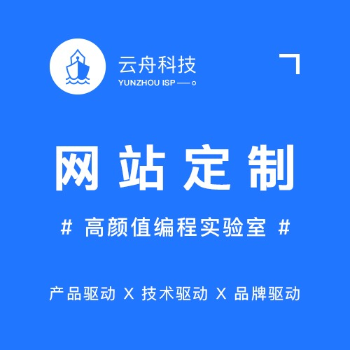 网站建设手机医疗网站开发金融美容教育电商团购旅游百货健身