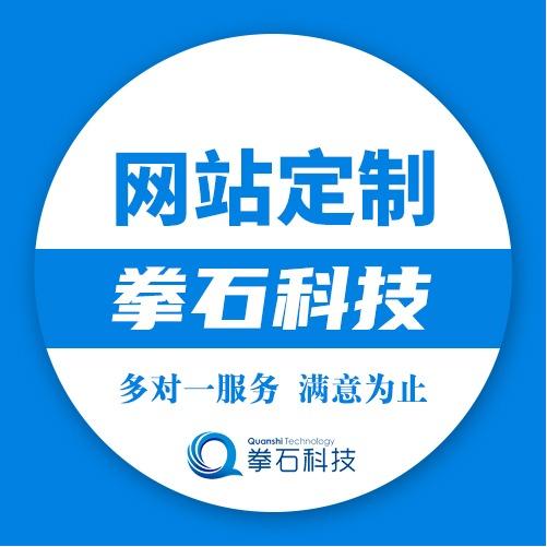 公司企业官网建设汽车行业建筑行业制造业旅游业服务行业网站设计