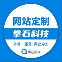 公司企业官网建设汽车行业建筑行业制造业旅游业服务行业 网站 设计