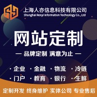 网站(定制)建设,响应式|网站建设|企业网站|网站制作|网站