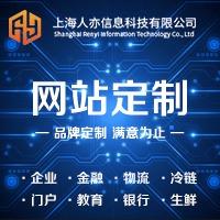 【UI设计】响应式|网站建设|企业网站|网站制作|网站定制开