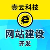 购物商城网站-京东单多用户电商B2B2C/O2O商城网站开发