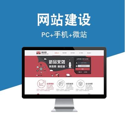 企业网站建设网站开发网站制作手机网站公司官网商城建设模板建站