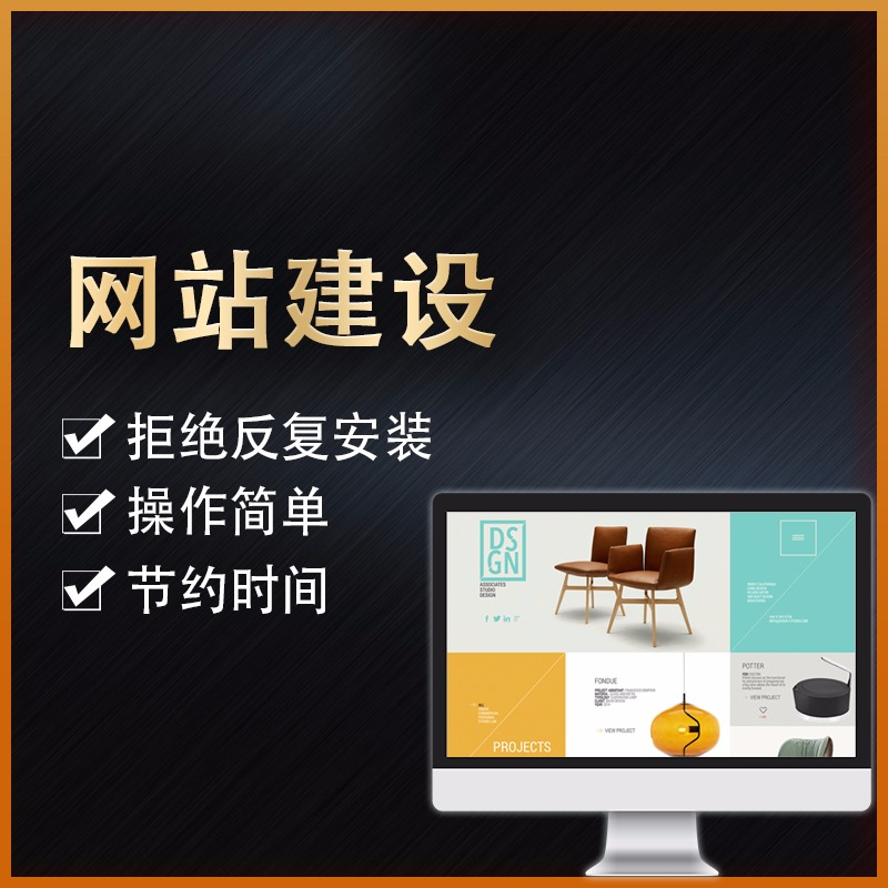 网站建设 定制开发全包 手机企业门户 seo排名优化营销推广